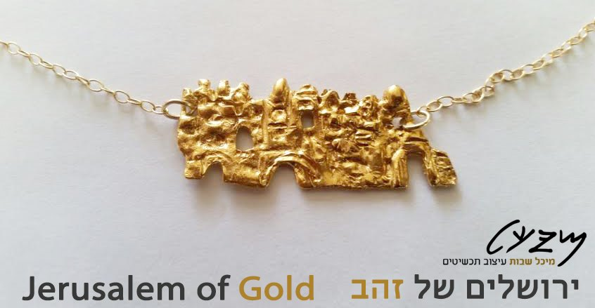'Jerusalem of Gold'