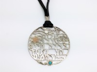 Shalom blessing lace necklace